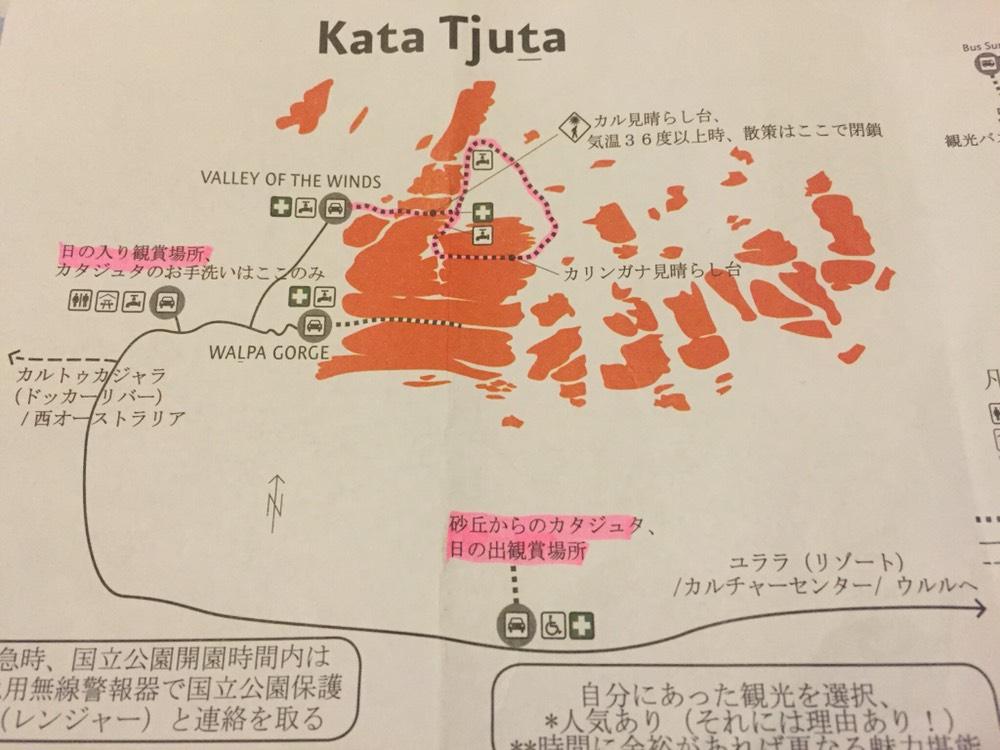 カタジュタ駐車場マップ