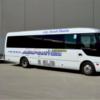 【タスマニア】ローンセストン空港のシャトルバス利用してみた!空港までの交通手段あれこれ