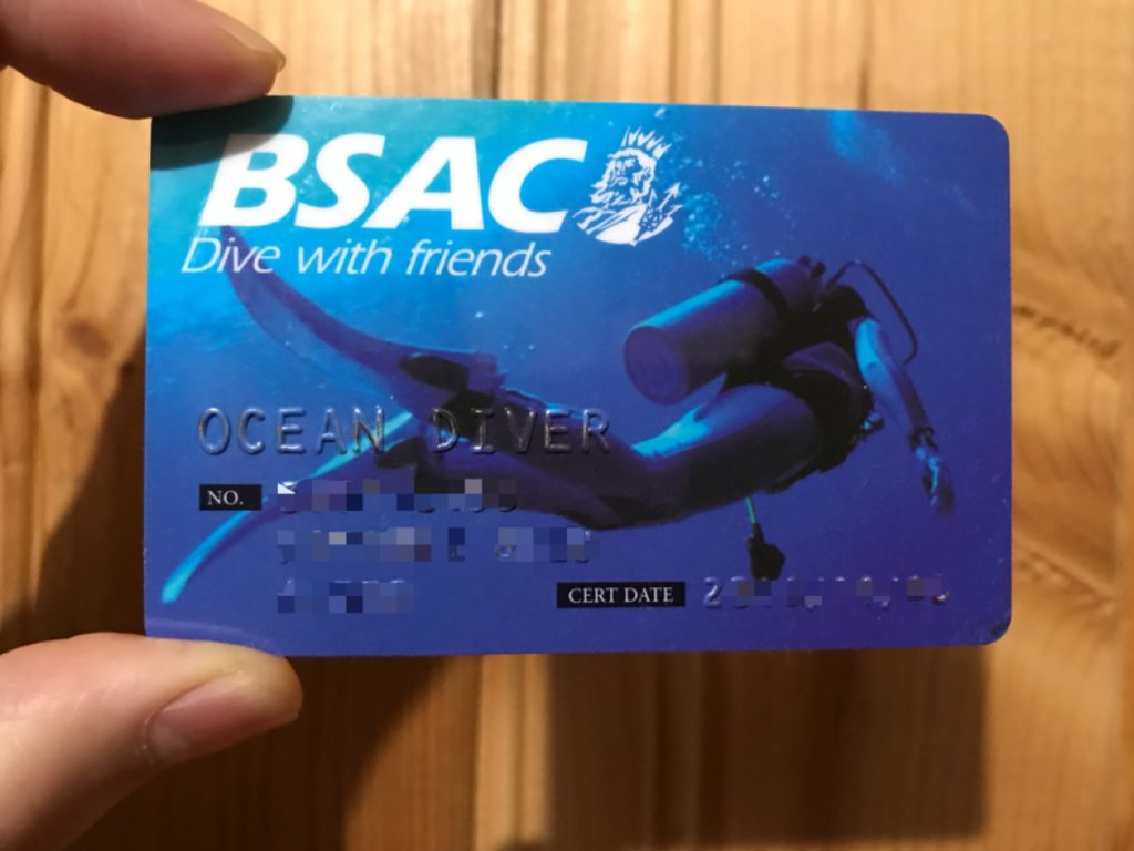 bsacダイバー免許